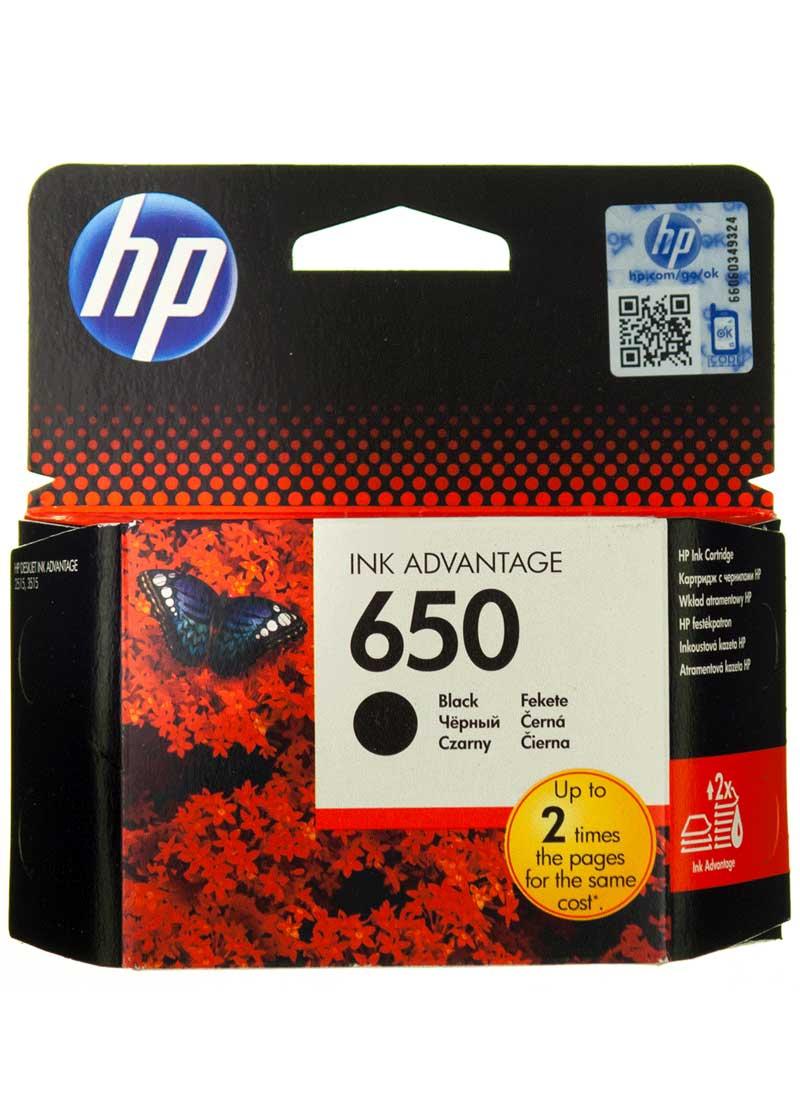 Reduceri Cartus HP 650 (negru)